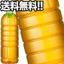 アサヒ 十六茶 ラベルレスボトル 630mlPET×24本北海道、沖縄、離島は送料無料対象外[賞味期限:4ヶ月以上][送料無料]