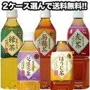 【4〜5営業日以内に出荷】神戸茶房 お茶...
