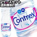 【3〜4営業日以内に出荷】コントレックス[CONTREX]5...