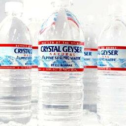 [全品対象先着順クーポン配布中][送料無料]<strong>クリスタルガイザー</strong>[CRYSTAL GEYSER] 500ml×48本[24本×2箱] 天然水[水・ミネラルウォーター・軟水]ナチュラルウォーター【3〜4営業日以内に出荷】