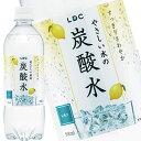 ライフドリンクカンパニー やさしい水の炭酸水 レモン 500mlPET×24本[賞味期限:2ヶ月以上]【3~4営業日以内に出荷】強炭酸 割材 ソーダ