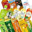 [sale]伊藤園 お〜いお茶 500ml×48本[24�