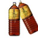 キリン 烏龍茶 極烏(ごくう) 2リットルペットボトル×6本