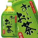 【7月1日出荷開始】【伊藤園】お〜いお茶 緑茶1リットルPET×12本入