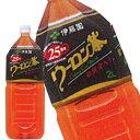 【7月1日出荷開始】【伊藤園】ウーロン茶2リットルPET×6本入