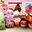 4月13日出荷開始 超お買い得!ハーゲンダッツ他盛りだくさんのお楽しみアイスクリーム福袋