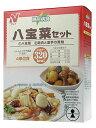 糖尿病食 八宝菜セット 八宝菜・鶏肉と里芋の煮物の2品をセットでお届け。ダイエット中の方にもぴったりです。【日用品屋】糖尿病食 八宝菜セット【※キャンセル・変更不可】