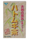 大地の恵み ハトムギ茶 ハトムギを100%使用したお茶。栄養豊富で、美容にこだわる女性に人気です。【日用品屋】大地の恵み ハトムギ茶【※キャンセル・変更不可】【日用品屋】と記載のある商品のみ同梱可能です。