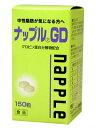 グロビン蛋白分解物配合。手軽にお召し上がりいただける粒状栄養食品。【日用品屋】ナップルGD 150粒【※キャンセル・変更不可】