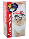 L-カルニチン ダイエット 4カプセル*30袋 計画的な身体づくりをサポートするダイエット食品。【日用品屋】L-カルニチン ダイエット 4カプセル*30袋【※キャンセル・変更不可】