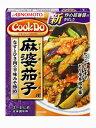 たっぷりなすでピリ辛本格中華が簡単に作られる中華の素です。【日用品屋】Cook Do 麻婆茄子【※キャンセル・変更不可】