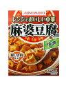電子レンジだけで簡単・手軽に調理できる中華料理の素です。【日用品屋】レンジでおいしい中華 麻婆豆腐 中辛 130g【※キャンセル・変更不可】