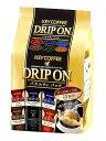 【日用品屋】キーコーヒー ドリップオン バラエティパック 6つの味*2袋 12杯【※キャンセル・変更不可】【日用品屋】と記載のある商品のみ同梱可能です。