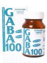 5粒でγ-アミノ酸(GABA)を100mg摂取できる栄養補助食品です。【日用品屋】GABA100 75粒【※キャンセル・変更不可】