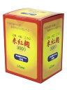 ギャバ(γ-アミノ酪酸)、モナコリンKを含む米紅麹の粉末タイプ。30包入り。【日用品屋】アイ・ファーム 米紅麹3000【※キャンセル・変更不可】