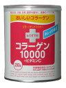 ビタミンCの栄養機能食品です。【日用品屋】コラーゲン10000 パウダー 200g【※キャンセル・変更不可】