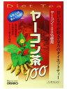 ヤーコンを100%使用した健康茶です。【日用品屋】オリヒロ ヤーコン茶100 3g*30包【※キャンセル・変更不可】