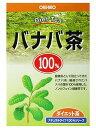 厳選されたバナバの葉を100%使用したお茶です。【日用品屋】オリヒロ NLティー100% バナバ茶 1.5g*25包【※キャンセル・変更不可】