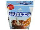 冷たい牛乳にすぐ溶けるココアです。袋の底までスプーンが届きやすい構造で、手軽においしくお楽しみいただけます。【日用品屋】森永 牛乳で飲むココア 220g【※キャンセル・変更不可】