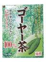 大自然の恵み・ゴーヤーをまるごとおいしいお茶にしました。【日用品屋】ゴーヤー茶100% 2g*30包【※キャンセル・変更不可】