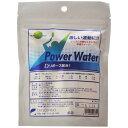 テニスサプリメント Power Water 3600mg*15袋 Dリボースを配合し、テニスに必要なエネルギーを補給するサプリメントです。【日用品屋】テニスサプリメント Power Water 3600mg*15袋【※キャンセル・変更不可】【日用品屋】と記載のある商品のみ同梱可能です。