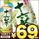アサヒ 十六茶[カフェインゼロ/お茶] 600mlPET×24本[賞味期限:4ケ月以上]2ケース毎に送料がかかります【3〜4営業日以内に出荷】[税別]