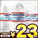 クリスタルガイザー[CRYSTALGEYSER]500ml×24本天然水[水・ミネラルウォーター]ナチュラルウォーター[税別]