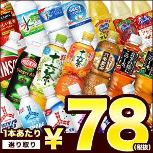 アサヒ飲料 430〜660mlPET・缶×24本[十六茶 三ツ矢サイダー バヤリース おい…...:drinkshop:10506795