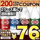 アサヒ ウィルキンソン 炭酸水[タンサン・レモン・ドライコーラ クリアジンジャ]500mlPET×2