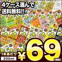 キッコーマン 豆乳飲料 200ml紙パック×18本×4ケース...