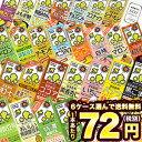 キッコーマン 豆乳飲料200ml紙パック×18本×6ケースセ