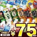 [26日01:59まで6000円以上の購入で200円OFFク...
