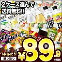 [店内全品対象 最大350円OFFクーポン発行中]コカ・コー...