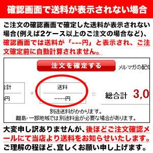 富永食品 クイックエイド マルチビタミン<グレ...の紹介画像2