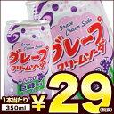 【11月24日出荷開始】【在庫処分】富永食品 グレープクリームソーダ 350ml缶×24本[賞味期限