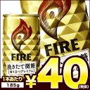 �y10��19��o�J�n�z�y�ɏ����z�L���� FIRE �҂����Ĕ��� 185g�ʁ~30�{[���j���A���O