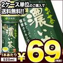 【在庫処分】[2ケース単位の購入で送料無料]伊藤園 お〜いお茶 濃い茶 525mlPET×24本[賞味期限:2017年8月31日]同一商品のみ2ケースまで1配送でお届けします。北海道・沖縄・離島は送料無料対象外[税別]