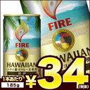 【11月2日出荷開始】【在庫処分】キリン FIRE ファイア ハワイアン 微糖 185g缶×30本[賞味期限:2017年1月1日]同一商品のみ3ケース毎に送料が...
