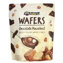 ジュリーズキューブウエハースヘーゼルナッツチョコレート60g×12袋[賞味期限:4ヶ月以上]同一商品のみ2ケース毎に送料がかかります【4月3日出荷開始】