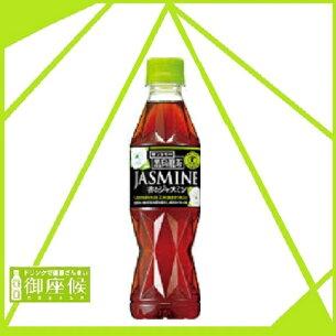 サントリー ジャスミン ペットボトル