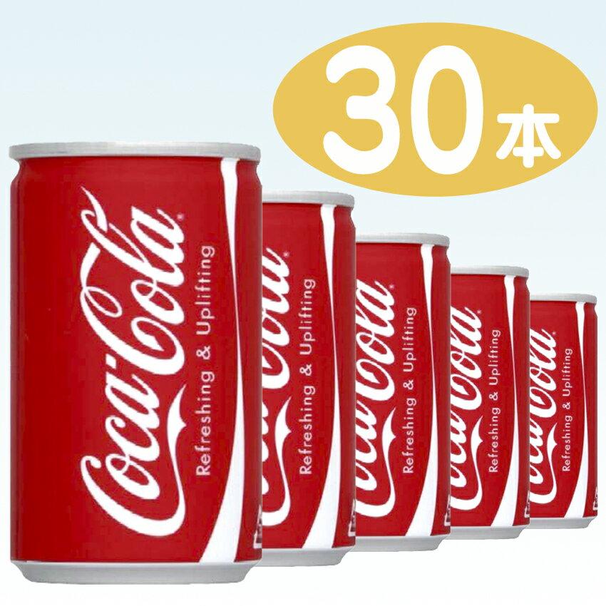 【コカコーラ】(コカ・コーラ) コカコーラ 16...の商品画像