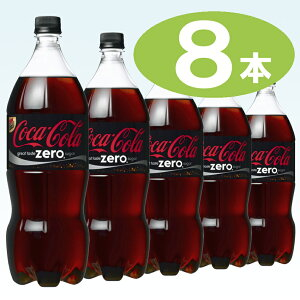 コカコーラ コカ・コーラ ペットボトル
