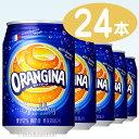 ショッピングサントリー 【サントリー】 オランジーナ (ORANGINA) 340ml 缶 1ケース 24本入【1配送先2ケース以上送料無料】北海道・沖縄・離島除くx【RCP】05P30Nov14