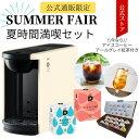 UCC カプセル式コーヒーメーカー ドリップポッド 【季節限...