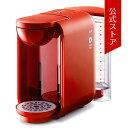 RoomClip商品情報 - 【公式ストア】DRIPPOD ドリップポッド DP2(赤/レッド)≪送料無料≫ | UCC DRIP PODドリップマシン コーヒーメーカー コーヒーマシン コーヒーマシーン レギュラーコーヒー カプセルマシン カプセルコーヒー カプセル式