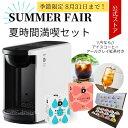 【\8月31日まで!!/季節限定】UCC カプセル式コーヒー...
