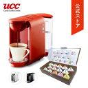 【公式】UCC カプセル式コーヒーメ�