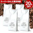 送料無料 自家焙煎 コーヒー リッチ ブレンド 2kg ( ...