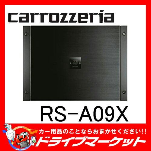 【期間限定☆全品ポイント2倍!!】RS-A09X ブリッジャブル2chパワーアンプ パイオ…...:drivemarket:10013455