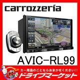 �ڴ�ָ�������ʥݥ����2��SALE��!!�ۡڱ�Ĺ�ݾ��ɲ�OK!!��AVIC-RL99 ����åĥ��ꥢ�ڥʥ�8���ե륻����¢����ʥ� �ѥ����˥���02P28Sep16�ۡ�02P01Oct16��